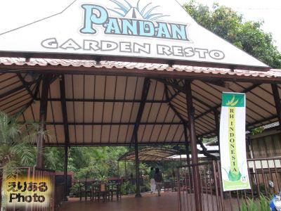 PANDAN GARDEN RESTO