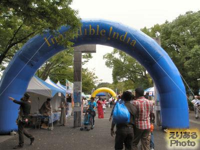 ナマステ・インディア2012@代々木公園イベント広場