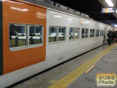 東海道線 特急車両の各駅停車