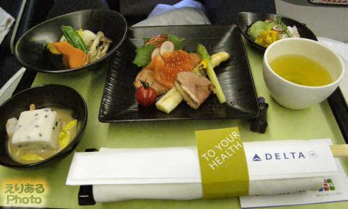 デルタ航空ビジネスエリート機内食 JAPANESE SELECTION(和食メニュー)