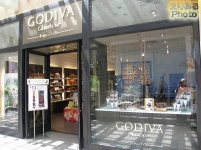GODIVA@アラモアナショッピングセンター