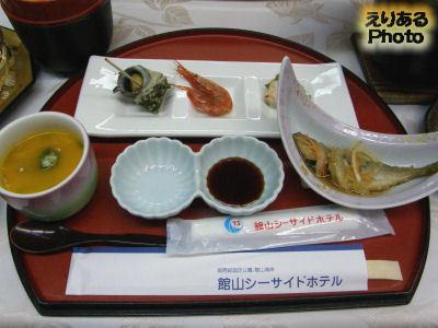 館山シーサイドホテル 夕食膳の先付け、魚の南蛮漬け、茶碗蒸し
