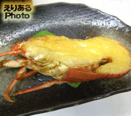 館山シーサイドホテル 夕食膳・伊勢海老の黄金焼き
