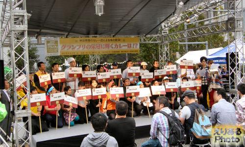 2012 第2回神田カレーグランプリ in 神田スポーツ祭り オープニング