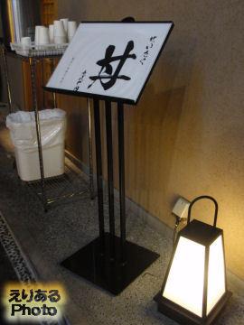 日本橋海鮮丼つじ半 ぜいたく丼 980円